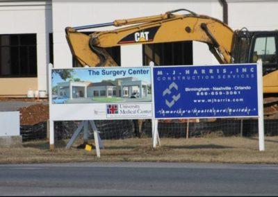 job-site-signs-image3-e1504024057268
